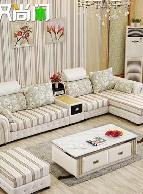【欧式金色沙发】_高档布艺沙发图片