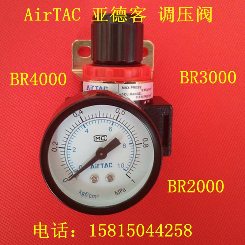 Пневматические детали AirTAC BR2000 BR4000 BR3000 airtac type mal mini aluminium pneumatic cylinders mal50x75