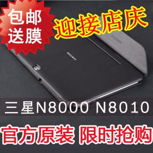 Чехол для планшета Samsung N8000 N8010 P5100 Galaxy Note10.1 чехол для планшета samsung n8000 n8010 p5100 galaxy note10 1
