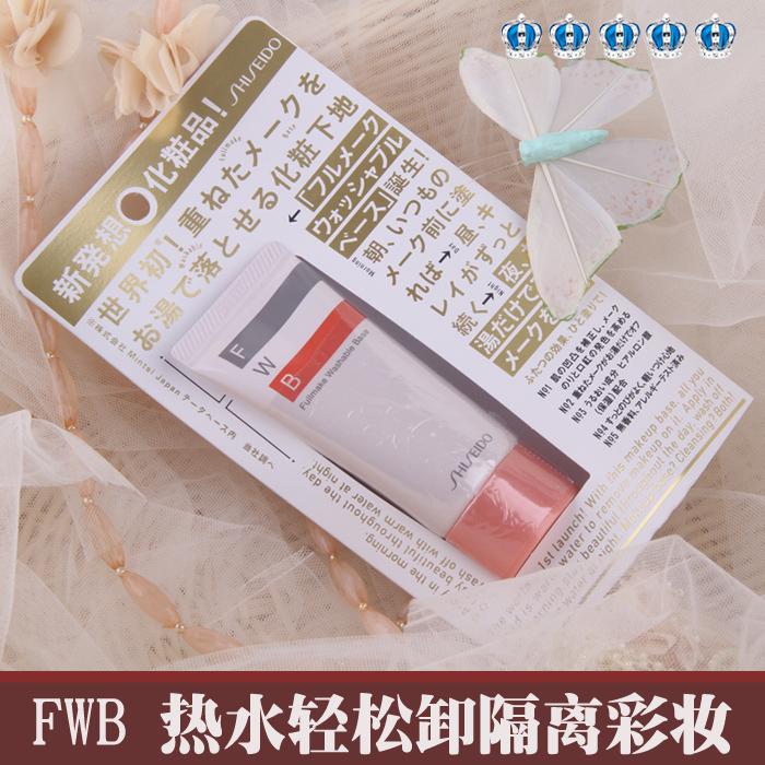 Shiseido FWB 35g 0012 05 electric wire kebab slicer shawarma knife doner gyros cutter