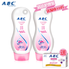 Abc KMS 200ml*2