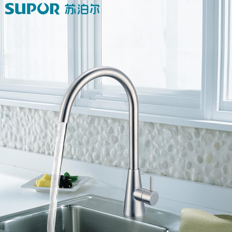 苏泊尔卫浴304不锈钢无铅厨房冷热水龙头