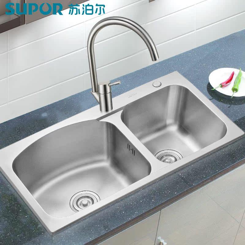 苏泊尔卫浴304无铅不锈钢厨房水槽套餐