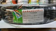 Силовой кабель изолированный RVVP6*0.75 100