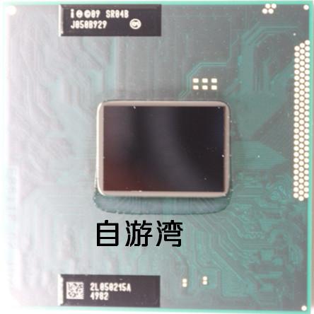 Процессор Intel I5 2410M SR04B 2430M 2450M 2520M 2540M CPU процессор для пк intel i5 2450m sr0ch 2 5g 3m pga