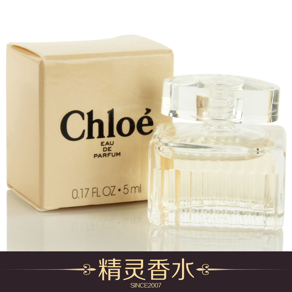 Духи Chloe  EDP5ml духи givenchy 1ml edp