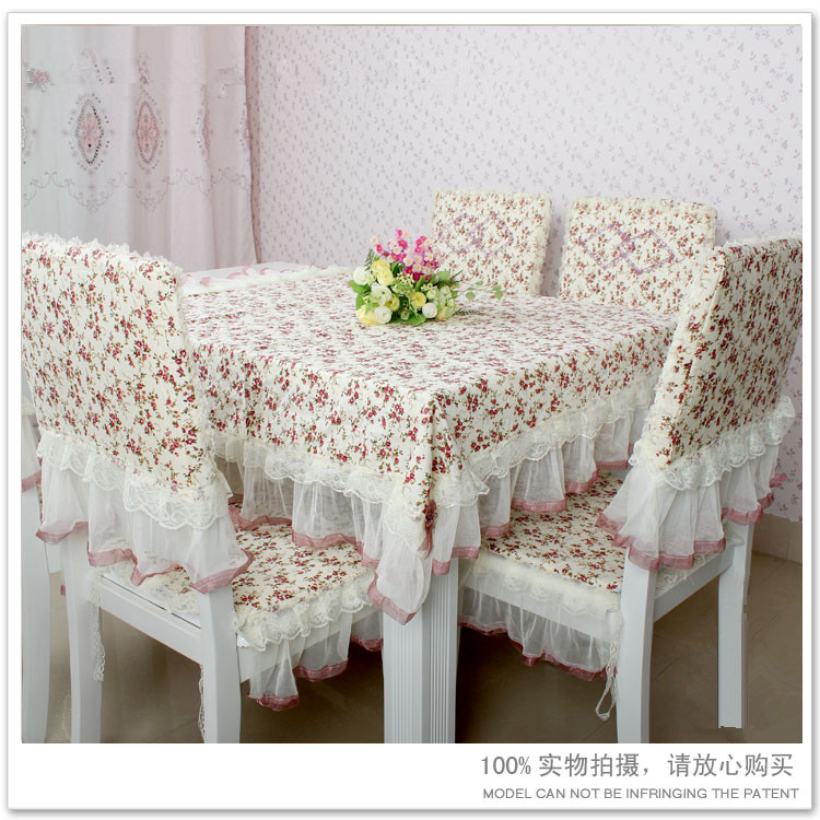 скатерть A promise household cloth 13 the promise