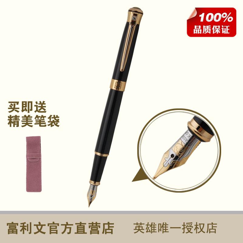 Ручка перьевая Picasso 903 picasso picasso ps903r matt blue