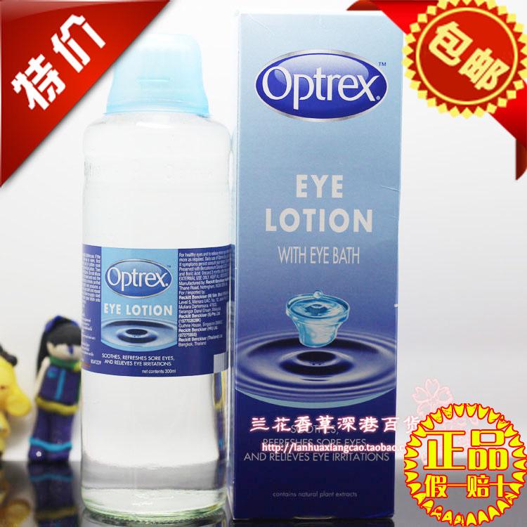 Глазные капли Love drop's  300ML