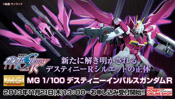 Игрушки из сериалов Gundam Bandai MG 1/100 REGENES bandai 1 100 mg assault purples gundam model page href page 5