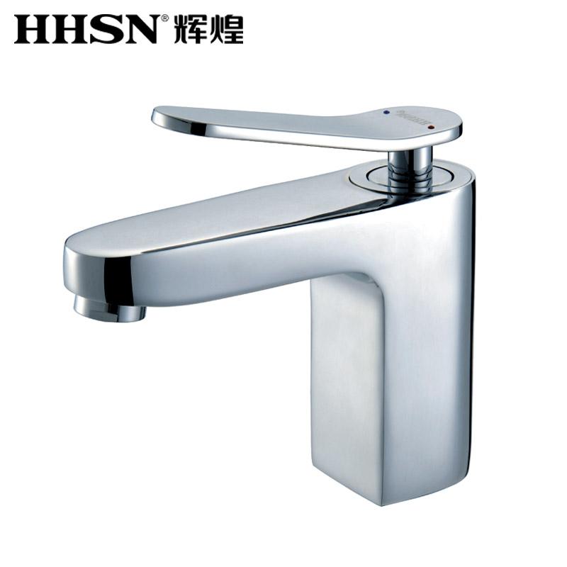 辉煌卫浴 全铜单孔面盆龙头02009