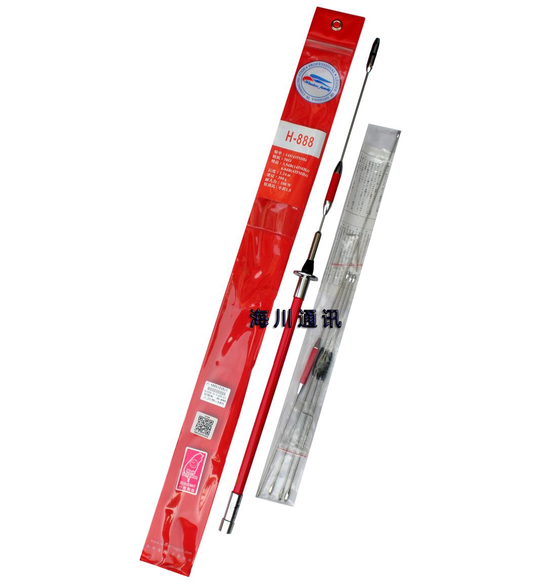 Аксессуары для переговорных устройств   HAR-888 UV H888 аксессуары для переговорных устройств kg uvd1p uv 6d 689 1700