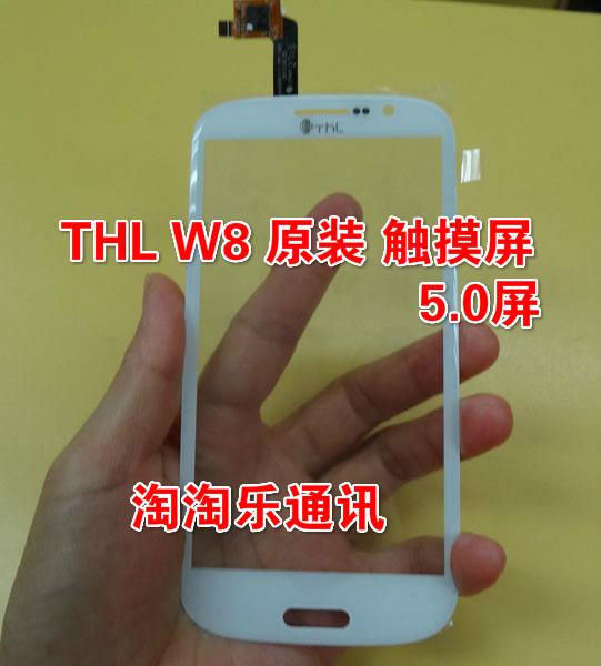 Запчасти для мобильных телефонов ThL  W8 W8 119337 thl 4400 в калининграде