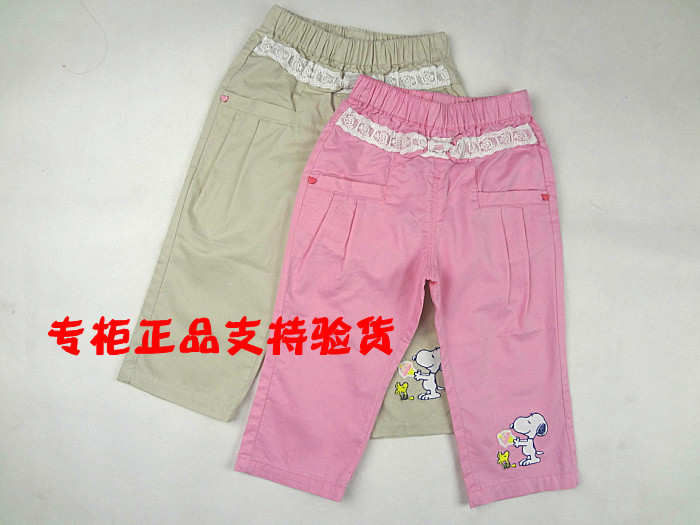 детские штаны Of Snoopy  2014 30412 карандашница of snoopy 99 snoopy s203210
