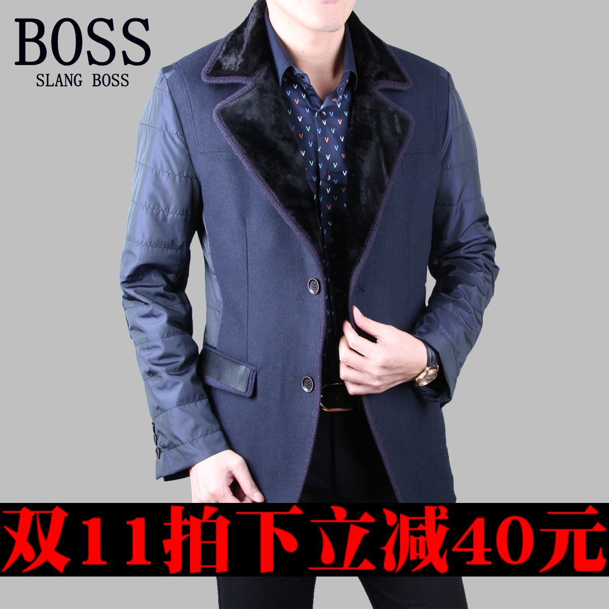 Куртка Boss 3129