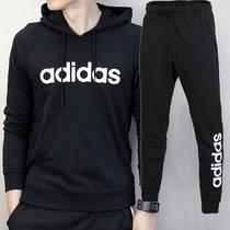 adidas连帽套头衫外套