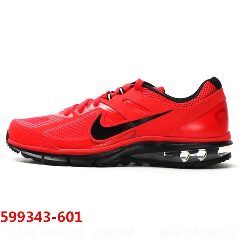 Кроссовки для бега Nike 2014 Air Max 599343-003-008