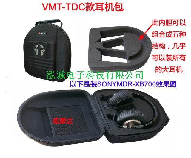 наушники Wei Moda  TDC Fostex TH900 TH600 TH7B wei hong child