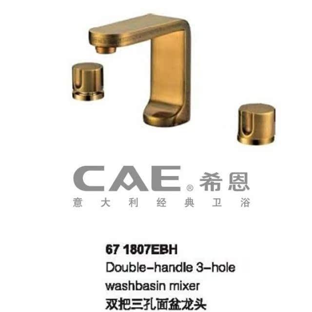Смеситель для умывальника Cae 671807EBH