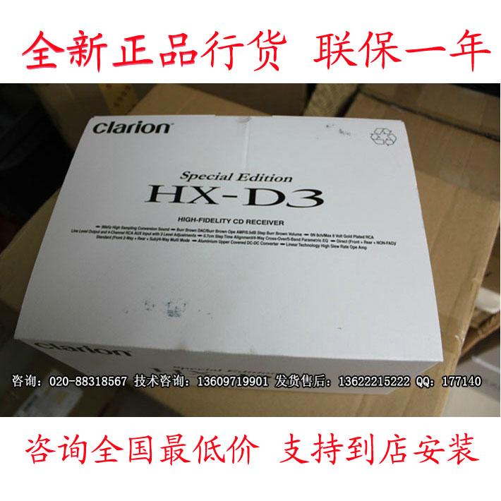 Автомагнитола Clarion  HX-D3 CD CD автомагнитола clarion cz505e