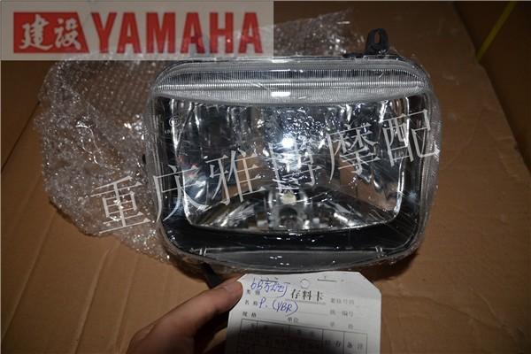 Тюнинг фар мотоцикла   YBR125 JS125-6B