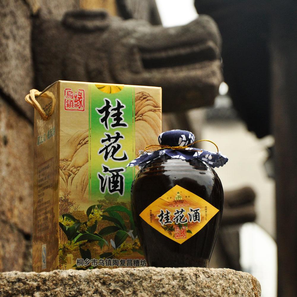 Tao Fuchang 28 глиняный сюнь zhi xuan tao xun