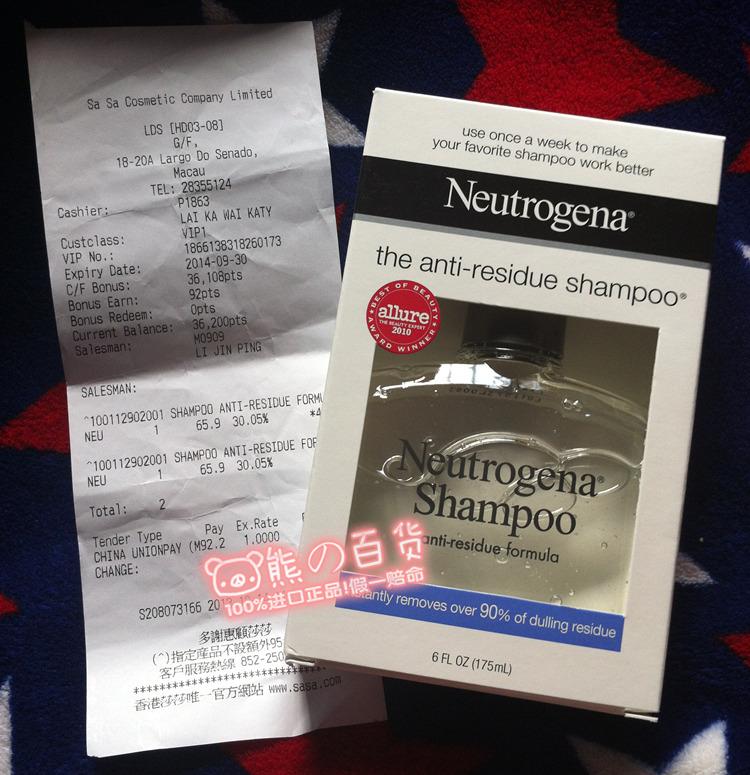 Шампунь Neutrogena Anti-Residue neutrogena 15g