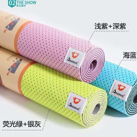Коврик для йоги DMASUN TPE 6MM коврик для йоги 173х61х0 7 см серый hkem1205 07 grey