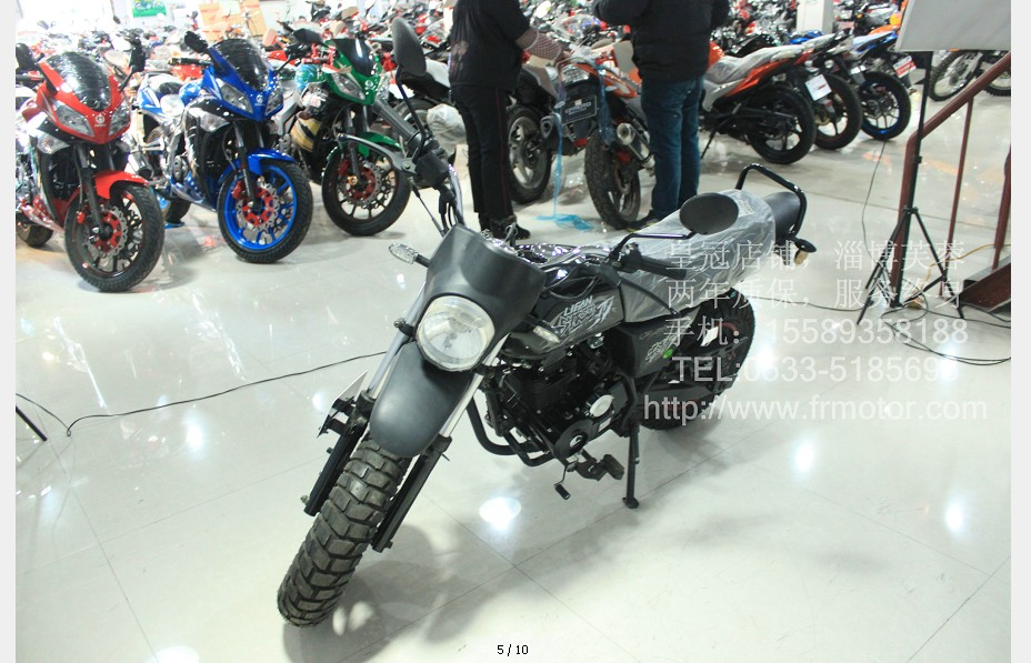 Мотоцикл Lifan motorcycle/independent  LIFAN 100-C Mini Bike APE