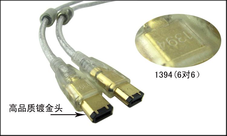 1394-соединение   1394 1394 30 delonghi fh 1394 white