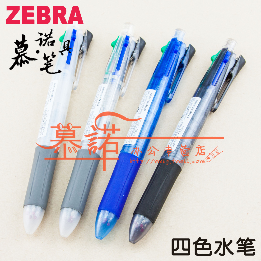 Ручка ZEBRA  J4J1 ручка гелевая zebra sarasa clip jj15 vir авт 0 5мм темно зеленый