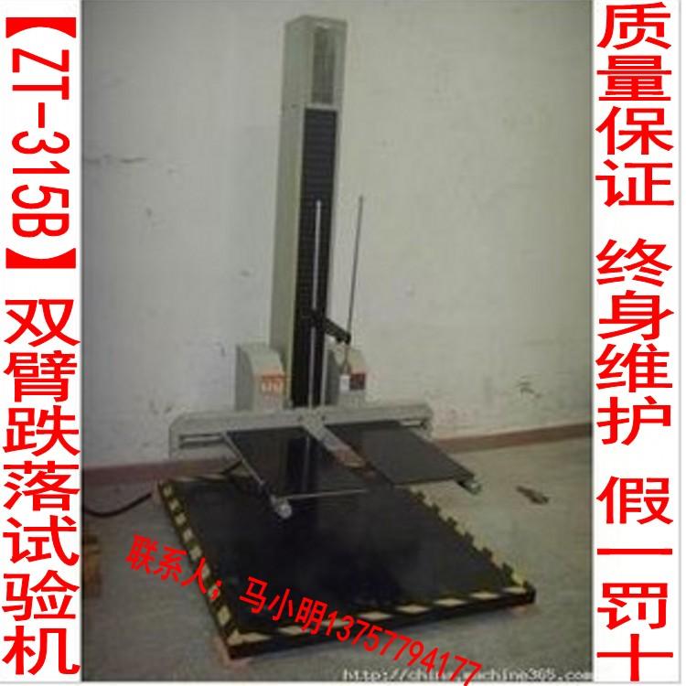 Измерительный прибор Dongguan Zhen ZT/315b ZT-315B ZT-315B electrolux zt 3560