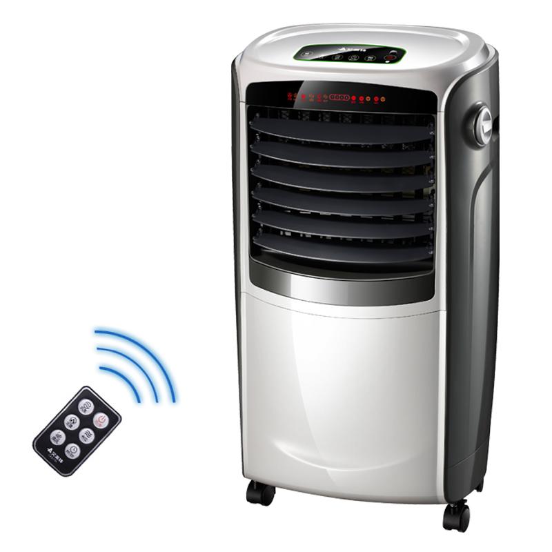 艾美特冷暖两用暖风遥控小型空调扇CFH16L-13