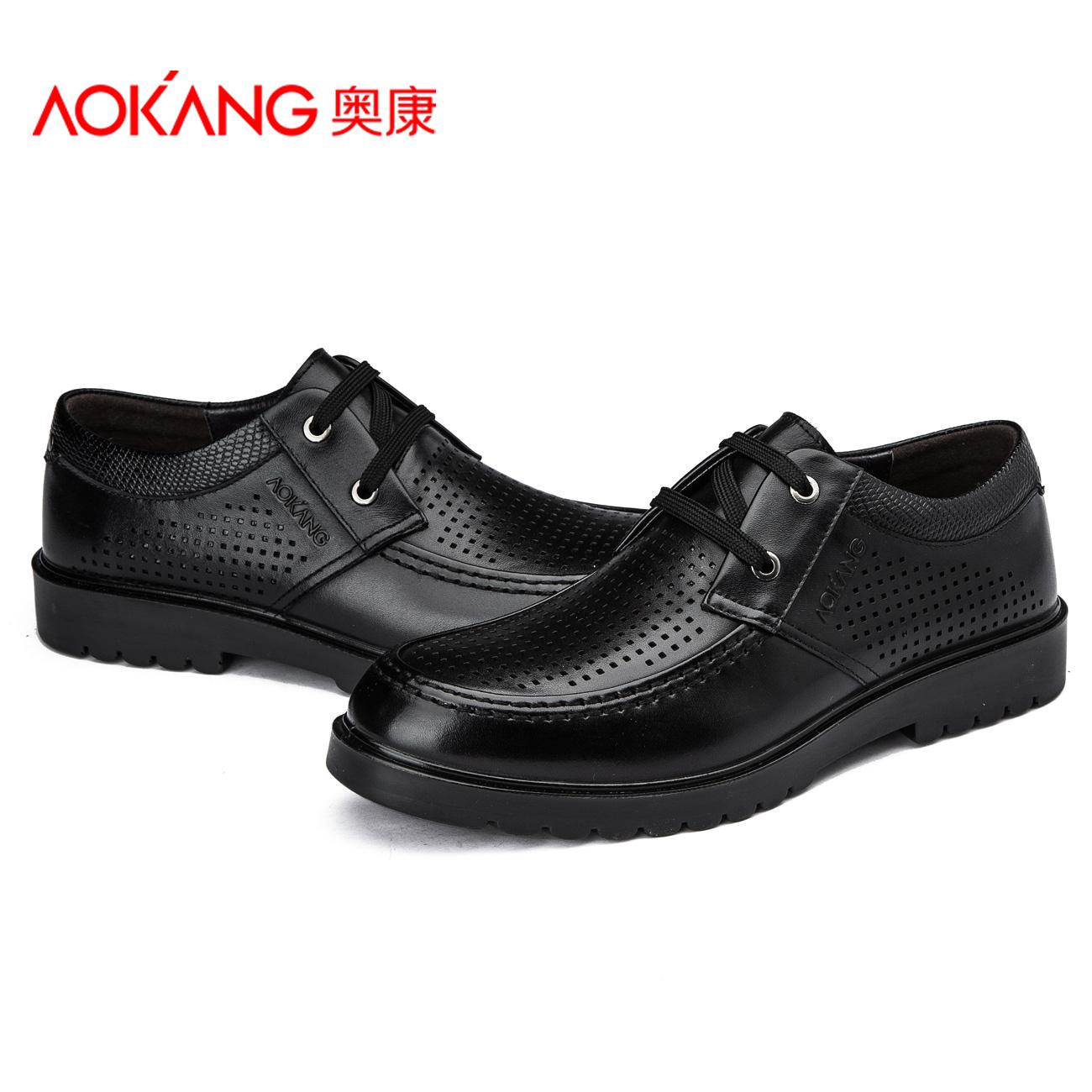 Демисезонные ботинки Aokang 153512026