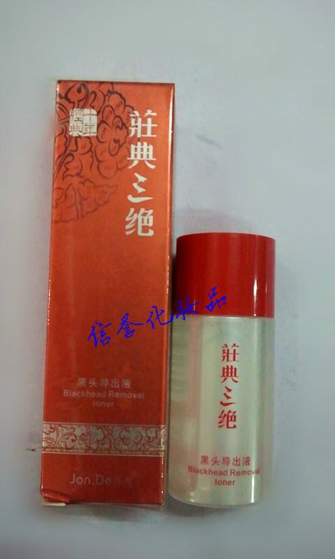 Chuang Code 30ml rui chuang qy0233a