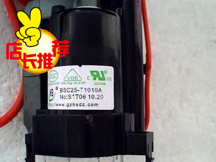High quality) ignition coil BSC25-05N2158A kitchen machine BSC25-T1010A