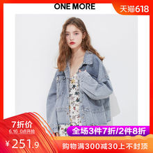 6.16 New ONE MORE 2009 Summer New Jeans Jacket Female Loose Autumn Harbor Wind Jacket Autumn