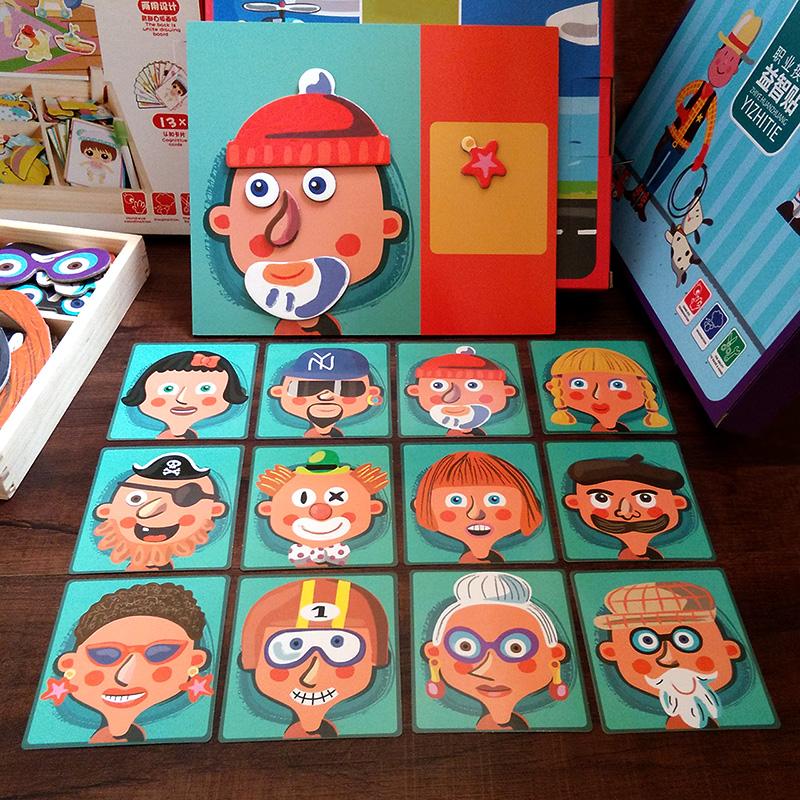 幼儿童磁性拼图玩具益智力开发多功能幼儿园1-3岁2宝宝动脑男女孩