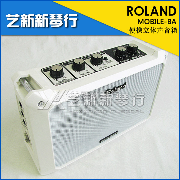 Звукоусилительный комплект Roland MOBILE-BA roland printer paper receiver for roland sj fj sc 540 641 740 vp540 series printer
