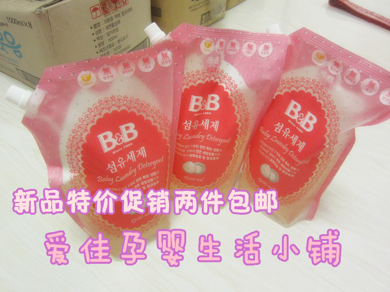 B & B B&B BB 1300ml hubang hbg16 b