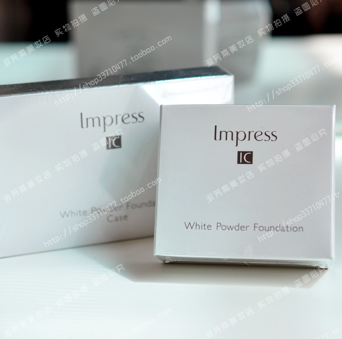 Impress 10.5g bake to impress