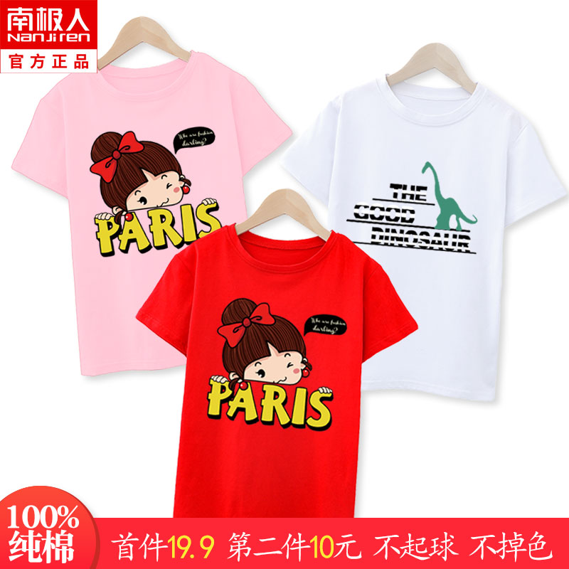 纯棉短袖T恤女童夏装夏季新款韩版儿童装圆领上衣中大童宝宝体恤