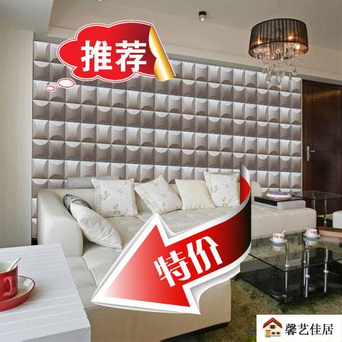 Мягкая панель для стен Xin Jia Yi ju ju ju be сумка рюкзак для мамы bff black beauty