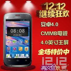 Мобильный телефон Huawei T8808D G306T 4.0
