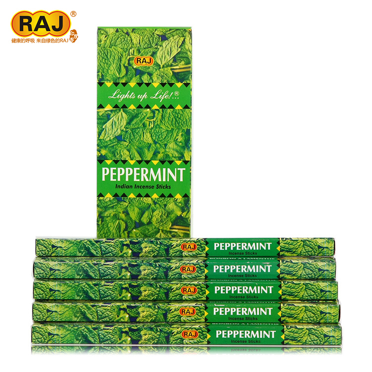 Благовония Raj  Peppermint 083 cd диск beck jeff loud hailer 1cd