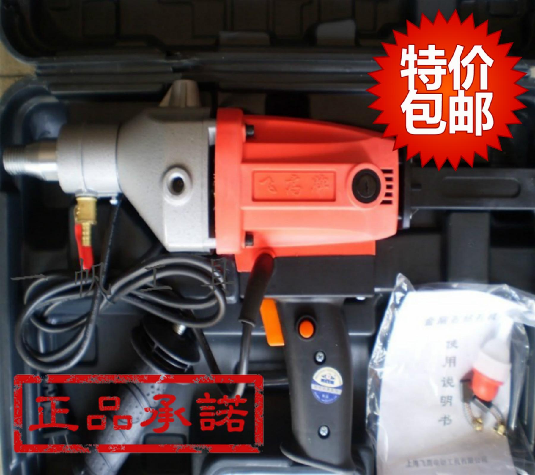 Электроинструмент Z1H-100A электроинструмент