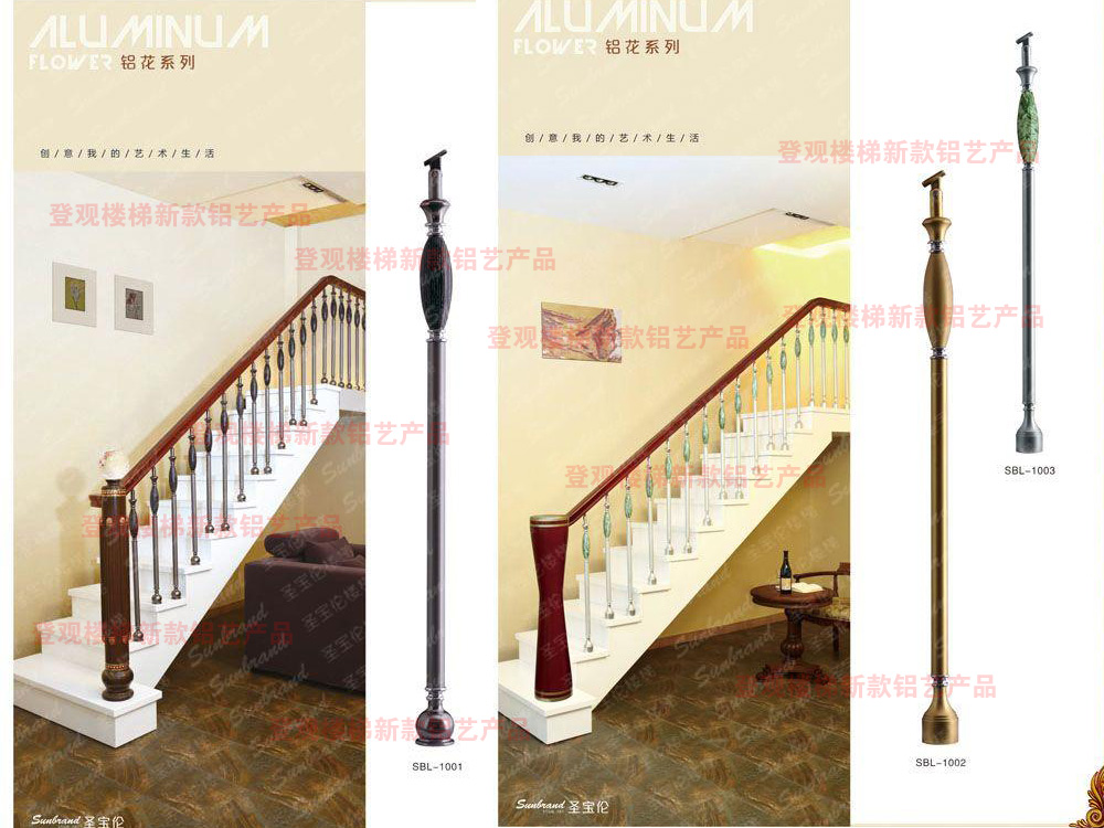 ле-стничные-пе-рила-teng-concept-of-the-stairs