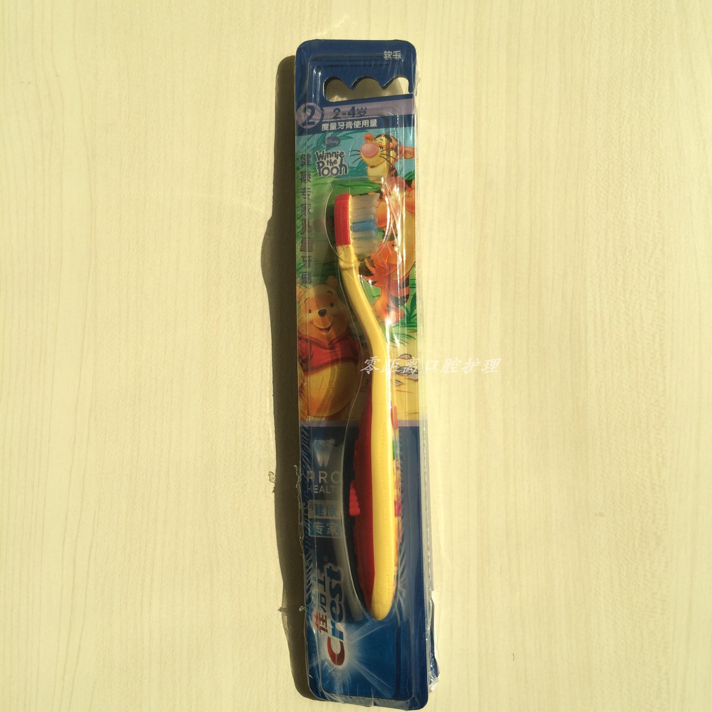 Зубная щетка Crest 2-4