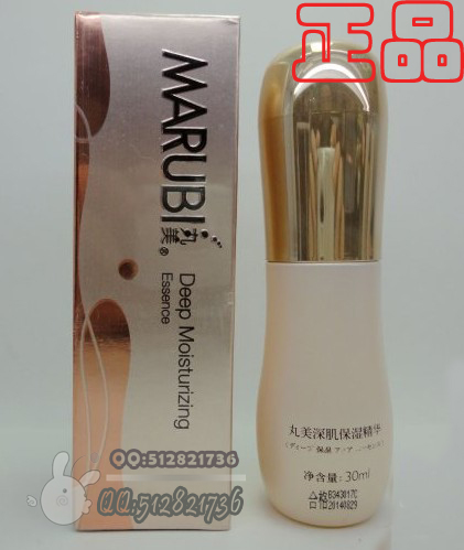 The Marubi  Marubi/(30ml) лосьон лосьон the marubi 100g