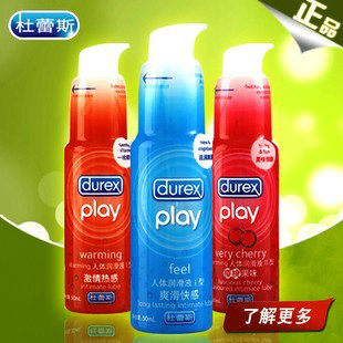 Смазка Durex H126 durex enhanced pleasure gel